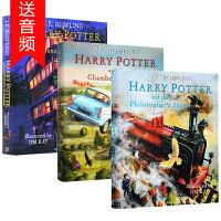 现货正版哈利波特1 2 3 英文原版精装彩绘插图收藏版 Harry Potter 哈利波特与魔法石 密室 阿兹卡班的囚徒