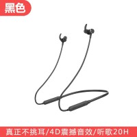 小米运动蓝牙耳机4.1无线跑步入耳式双耳通用 适用于小米8 play小米mix2s 红米note5/ OPPO R9s