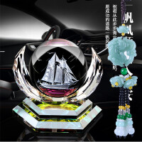 高档水晶汽车香水座车载车用座式香水摆件车内创意水晶球车内饰品