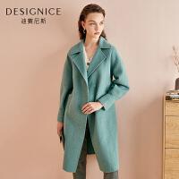 【到手参考价:659.8元】双面呢羊毛大衣女士长款西装领系带迪赛尼斯2019冬季新款毛呢外套