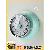 厨房定时器提醒器学生做题时间管理闹钟家用电子倒计时机械计时器