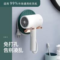 吹风机置物架免打孔支架戴森风筒挂架浴室卫生间电吹风收纳架挂墙