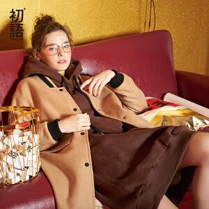 初语冬季新款加厚女装休闲运动领中长款发大财系列毛呢外套女