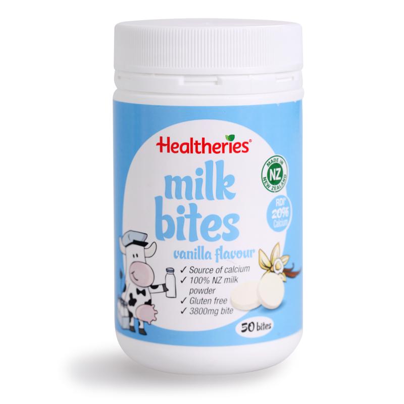 新西兰Healtheries贺寿利高钙牛奶香草口味咬咬片 零食奶片
