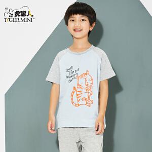 小虎宝儿旗舰店男童短袖套装2018夏季新款中大童纯棉两件套夏装潮