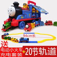 托马斯儿童套装合金小火车头轨道 大号磁性男孩玩具回力惯性小汽车