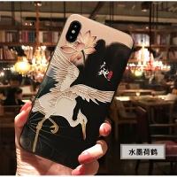 上新了max苹果xr手机壳iphone7plus古风6s8p故宫华为P30P中国风xs
