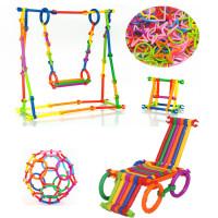 聪明棒积木塑料拼装拼插幼儿园男孩宝宝儿童玩具女孩3岁以上