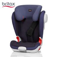 【当当自营】britax宝得适凯迪成长xp汽车儿童安全座椅isofix接口3-12岁 皇室蓝