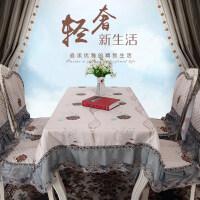 欧式茶几桌布布艺椅垫靠背套装长方形客厅家用中式餐桌布方桌台布