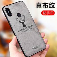 小米 红米note5手机壳 红米5plus手机壳 红米note4/note4x/红米note5/红米5plus/红米n