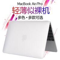 苹果MacBook 12英寸A1534笔记本保护壳磨砂外套apple电脑Mac老款Air11.6寸包
