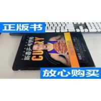 [二手旧书9成新]完美弧线:斯蒂芬库里传(带海报和卡片) /冯逸?