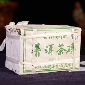 【两片一起拍】2006年澳门华联砖 昆明茶厂定制 7221普洱生砖 250克/片
