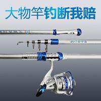 日本进口海竿套装碳素超硬远投竿海杆特价3.94.5米抛竿海钓竿渔具 尊贵银4.5米+全金属13轴轮套装