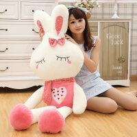 可爱毛绒玩具兔子抱枕公仔布娃娃睡觉抱玩偶女孩懒人韩国萌搞怪