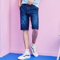 【1件3折到手价:50.7】美特斯邦威牛仔短裤男薄款夏季新款中裤子棉麻抓痕男士五分裤