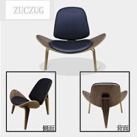 ZUCZUG北欧椅简约休闲洽谈椅 单人沙发椅 曲木椅微笑椅欢乐颂同款贝壳椅 黑色 胡桃木纹+黑色皮