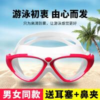 泳镜透明平光高清防水防雾男女大框舒适游泳眼睛送耳塞鼻夹