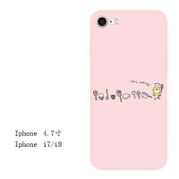 iphone7苹果6s手机壳6plus硅胶全包软壳5s女款可爱防摔浮雕保护套