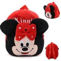 儿童可爱卡通婴儿包包1-2-3岁幼儿园男女童双肩动漫毛绒背包
