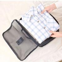 加大加厚内衣收纳袋衣服整理袋密封袋旅游行李箱防水6件套打包袋