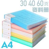 A4透明文件夹资料册多层插页档案夹收纳夹子谱夹办公用品商务批发