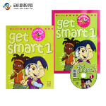 英国MM get smart 1级别原版进口英语教材6-12岁小学阶段少儿英语教材美式发音美语课程培训机构专用学生书+