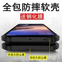 小米max3手机壳小米MXA2保护套全包软壳max四角气囊防摔套max3创意磨砂硬壳潮男女款