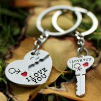 情侣金属挂件小礼品创意iloveyou情侣钥匙扣可爱心形情侣钥匙扣 情侣钥匙扣