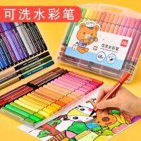 得力水彩笔套装儿童幼儿园小学生用大容量可水洗无毒24色48色36色初学者手绘宝宝三角杆绘画笔