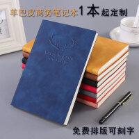 商务笔记本定制可印logo封面会议记录本厚记事本学习笔记本子定做