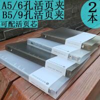 A5/6孔活页笔记本可拆卸活页本a5替换线圈本活页夹b5活页芯替芯