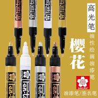 日本樱花SAKURA油漆笔(金色 银色 白色)补漆高光笔签名笔 手绘DIY