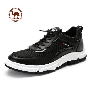 骆驼牌男鞋2018新款韩版潮流运动休闲鞋 ins超火的鞋子老爹鞋男