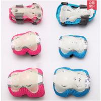 儿童轮滑护具6件套荧光夜光套装 溜冰旱冰滑冰鞋滑板滑雪护腕护掌
