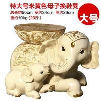 家居装饰品摆件搬家乔迁礼品创意大象换鞋凳结婚礼物房间