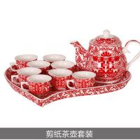 创意婚庆陶瓷茶壶敬茶杯喜字茶具套装新娘新人礼物结婚用品 8杯1壶1盘_婚庆茶具