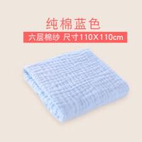 婴儿浴巾纱布纯棉新生儿洗澡巾超柔吸水儿童毛巾被子初生宝宝盖毯