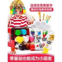 美乐安全无毒可水洗宝宝早教绘画涂鸦水彩儿童颜料手指画颜料套装