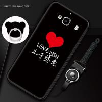 小米红米2手机壳hongm2送钢化膜小米红米2套4.7寸女款hm2a挂绳redmi 2A软cmcc潮