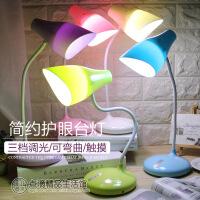 简约触摸调光LED小台灯 USB充电小夜灯 学生宿舍床头灯 白光 1W