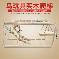 【支持礼品卡】鸟玩具鹦鹉玩具天然玩具鸟笼配件鹦鹉 棉绳两层用品实木梯子秋千 hm0