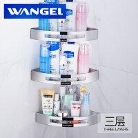 家居生活用品温洁尔 浴室三角置物架免打孔洗手漱洗台卫生间收纳架壁挂吸盘式