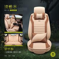 新款汽车座套全包围亚麻汽车坐垫四季通用轿车专用座垫冬季车垫套