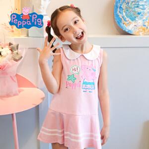 【2件3折】小猪佩奇童装女童夏装2018夏季新品无袖翻领连衣裙