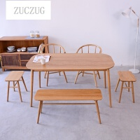 ZUCZUG北欧餐桌椅组合简约长方形圆角餐桌日式小户型白橡木家具实木餐桌