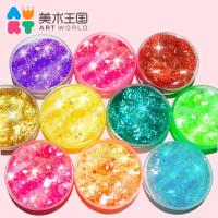 儿童彩色水晶泥起泡胶透明果冻手工材料安全无毒鼻涕橡皮彩泥玩具