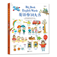 英�Z�卧~大�� :Big Book of English Words