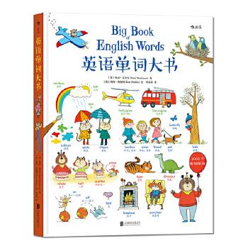 英语单词大书 :Big Book of English Words